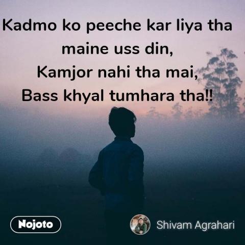 Kadmo ko peeche kar liya tha maine uss din, Kamjor nahi tha mai, Bass khyal tumhara tha!!  #NojotoQuote