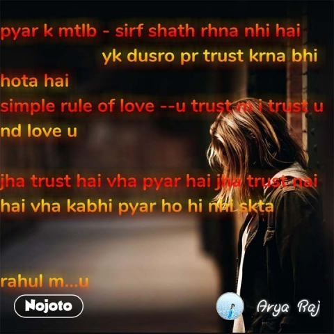 pyar k mtlb - sirf shath rhna nhi hai                     yk dusro pr trust krna bhi hota hai  simple rule of love --u trust m i trust u nd love u   jha trust hai vha pyar hai jha trust nai hai vha kabhi pyar ho hi nhi skta   rahul m...u  #NojotoQuote
