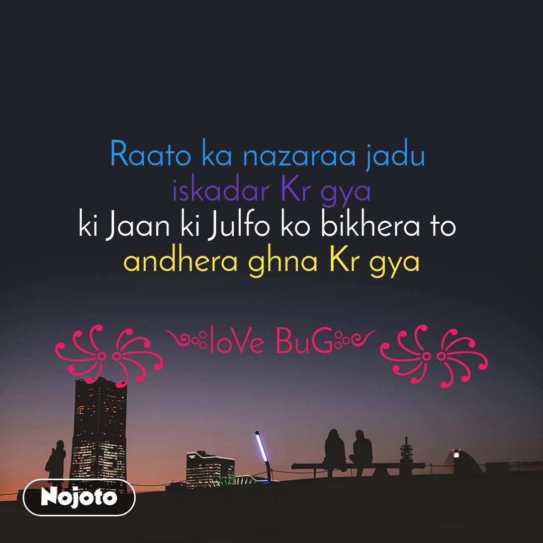 Raato ka nazaraa jadu  iskadar Kr gya ki Jaan ki Julfo ko bikhera to  andhera ghna Kr gya  ꧁꧂༺loVe BuG༻꧁꧂