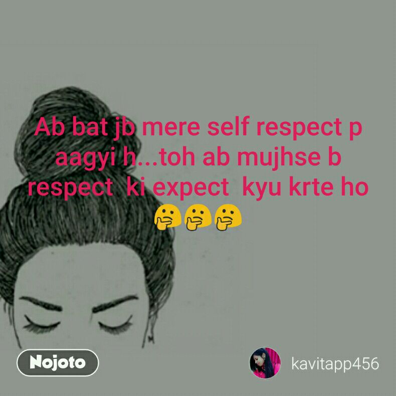 Ab Bat Jb Mere Self Respect P Aagyi Htoh Ab Mujhse B Respect Ki