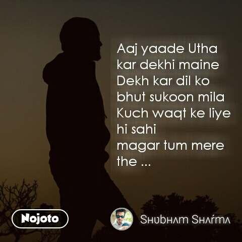 Aaj yaade Utha kar dekhi maine Dekh kar dil ko bhut sukoon mila Kuch waqt ke liye hi sahi magar tum mere the ...