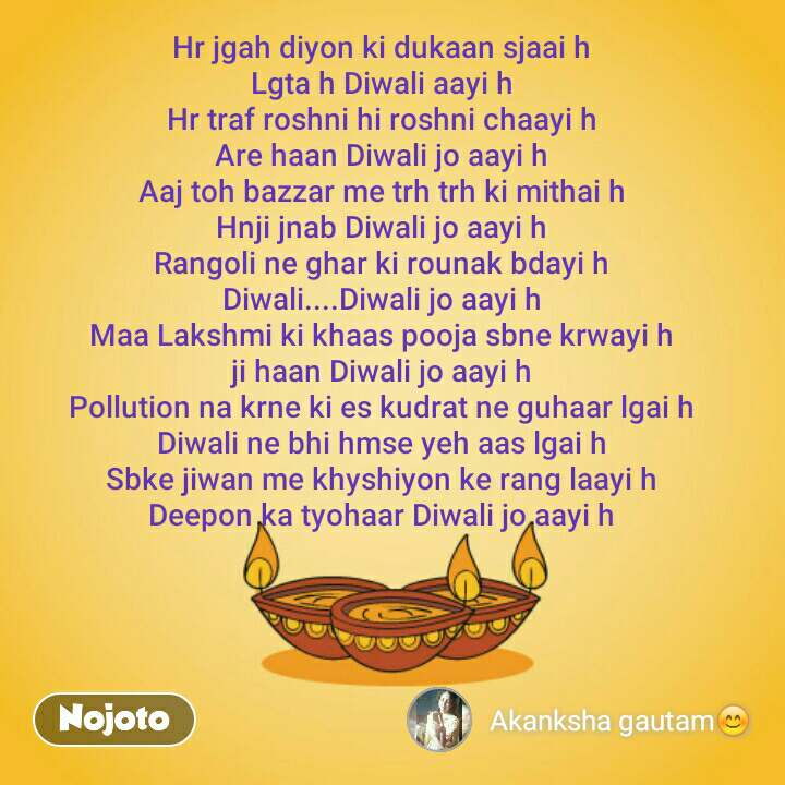 Latest diwali greetings 123 Image and Video | Nojoto