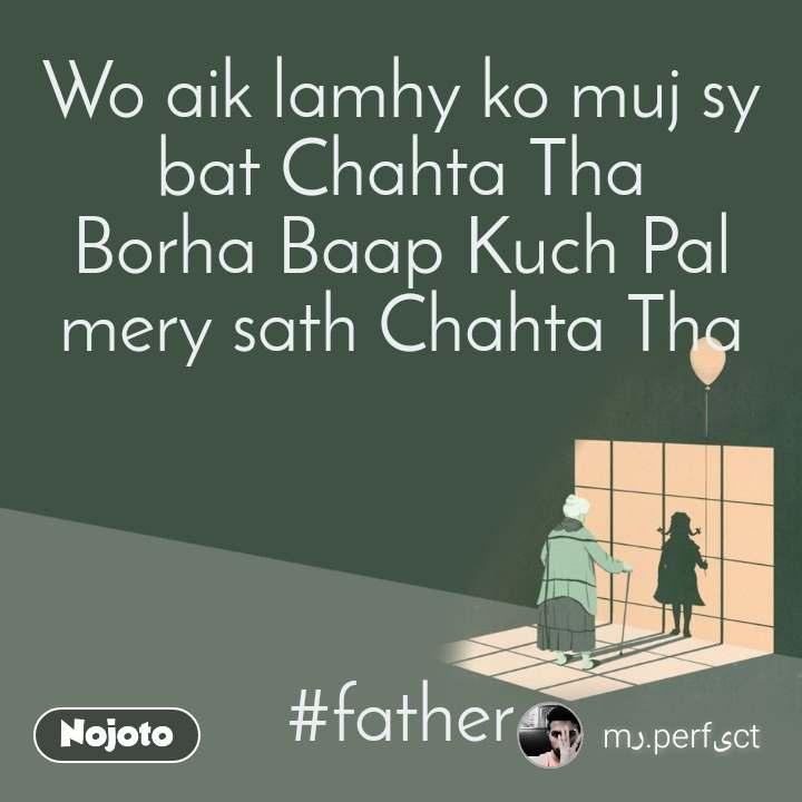 Wo aik lamhy ko muj sy bat Chahta Tha Borha Baap Kuch Pal mery sath Chahta Tha     #father