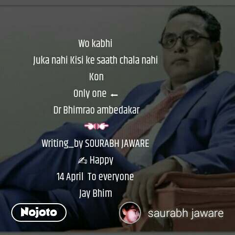 Wo kabhi  Juka nahi Kisi ke saath chala nahi  Kon Only one ⬅️  Dr Bhimrao ambedakar  👈👉 Writing_by SOURABH JAWARE  ✍️ Happy  14 April  To everyone  Jay Bhim