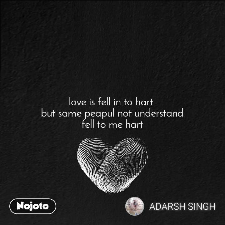 love is fell in to hart  but same peapul not understand fell to me hart