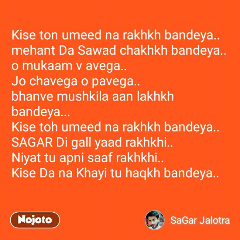 Bandeya Whatsapp Status Shayari Status Quotes Stories
