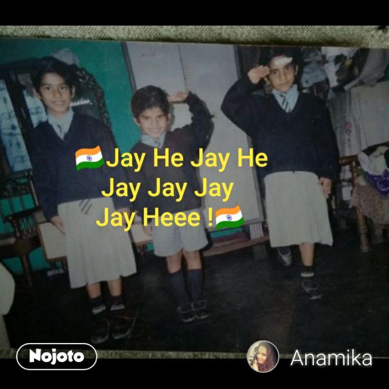 🇮🇳Jay He Jay He Jay Jay Jay  Jay Heee !🇮🇳