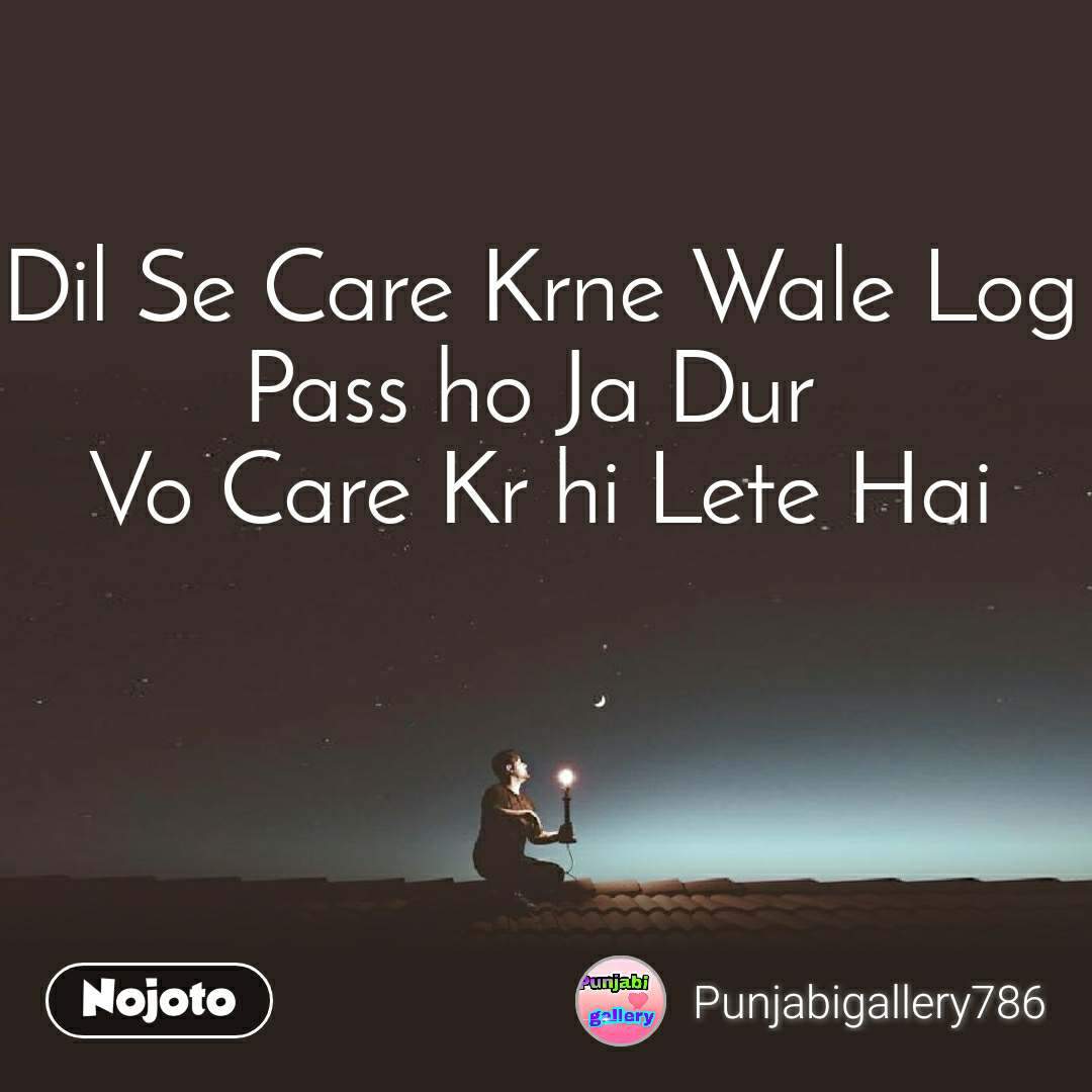 Dil Se Care Krne Wale Log Pass ho Ja Dur  Vo Care Kr hi Lete Hai