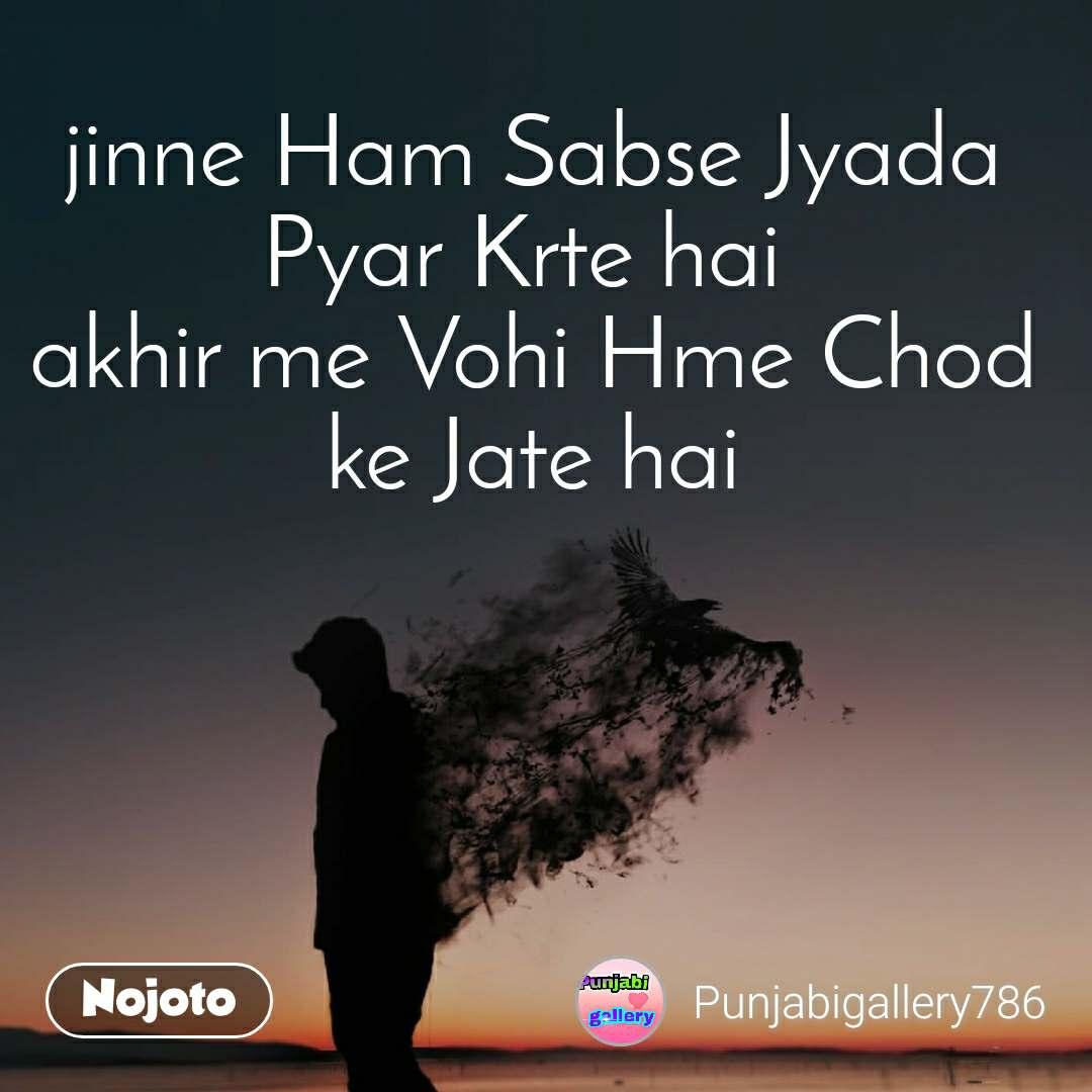 jinne Ham Sabse Jyada Pyar Krte hai  akhir me Vohi Hme Chod ke Jate hai