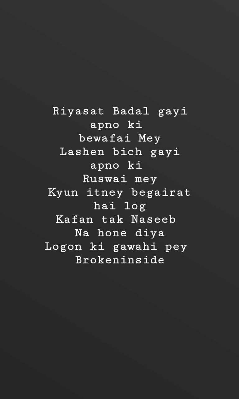 Brokeninside Facebook Quotes Shayari Story Poem Jokes Memes