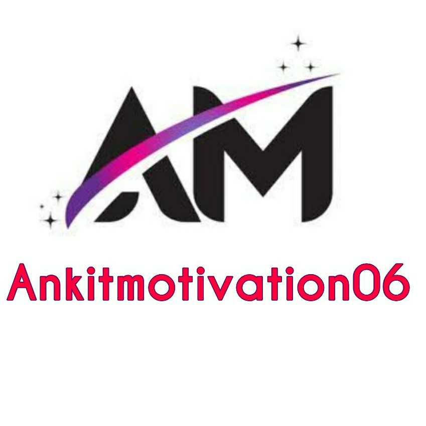 Ankitmotivation06