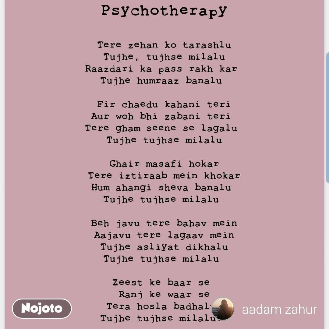 psychotherapy Video, Shayari, Song, Quotes, Poem, Jokes