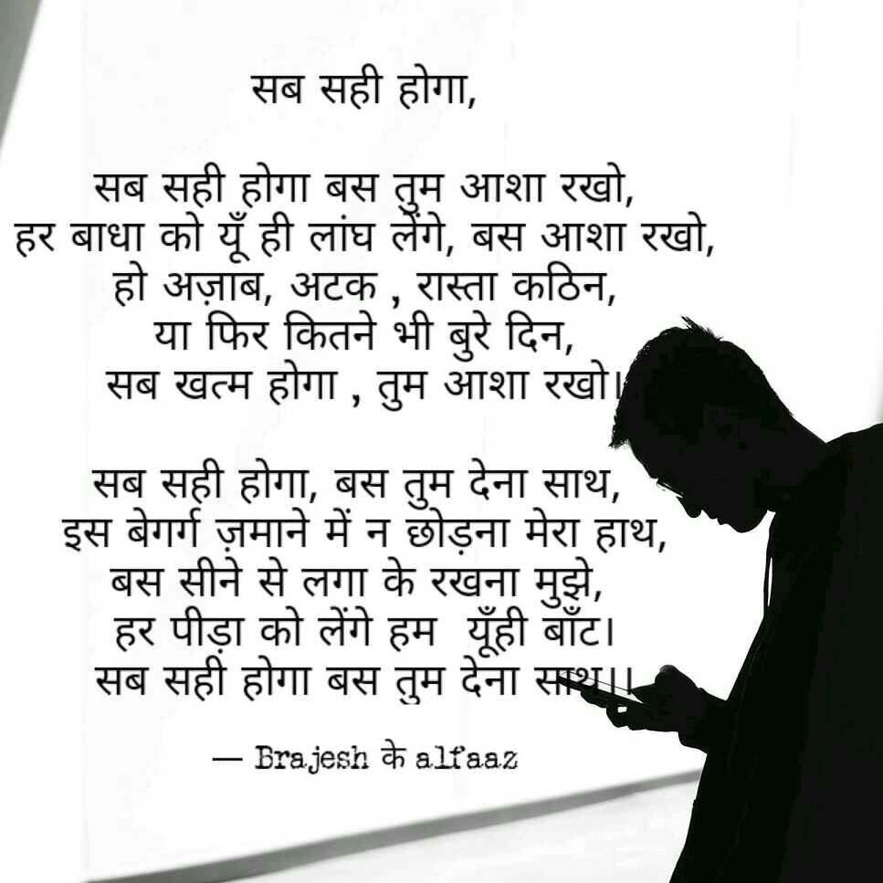 nature #poet #poem #life #inspiration #everything | English Poem