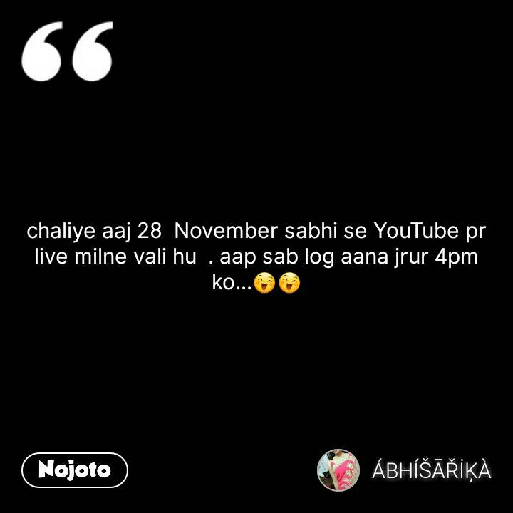 chaliye aaj 28  November sabhi se YouTube pr live milne vali hu  . aap sab log aana jrur 4pm ko...😄😄 #NojotoQuote