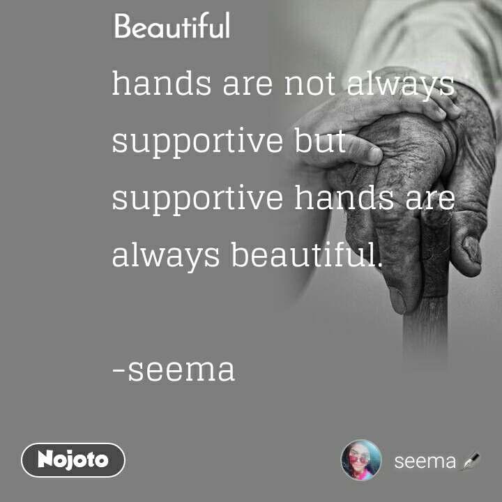 seema✒ From Arrah, India   Shayari, Status, Quotes   Nojoto