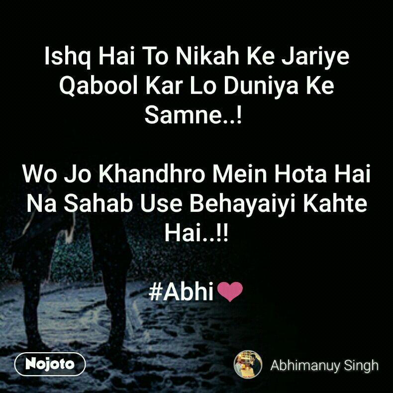 Ishq Hai To Nikah Ke Jariye Qabool Kar Lo Duniya Ke Samne..!   Wo Jo Khandhro Mein Hota Hai Na Sahab Use Behayaiyi Kahte Hai..!!  #Abhi❤
