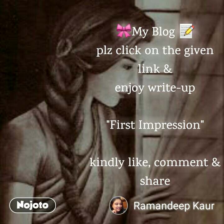 """🎀My Blog 📝 plz click on the given link &  enjoy write-up   """"First Impression""""  kindly like, comment & share"""