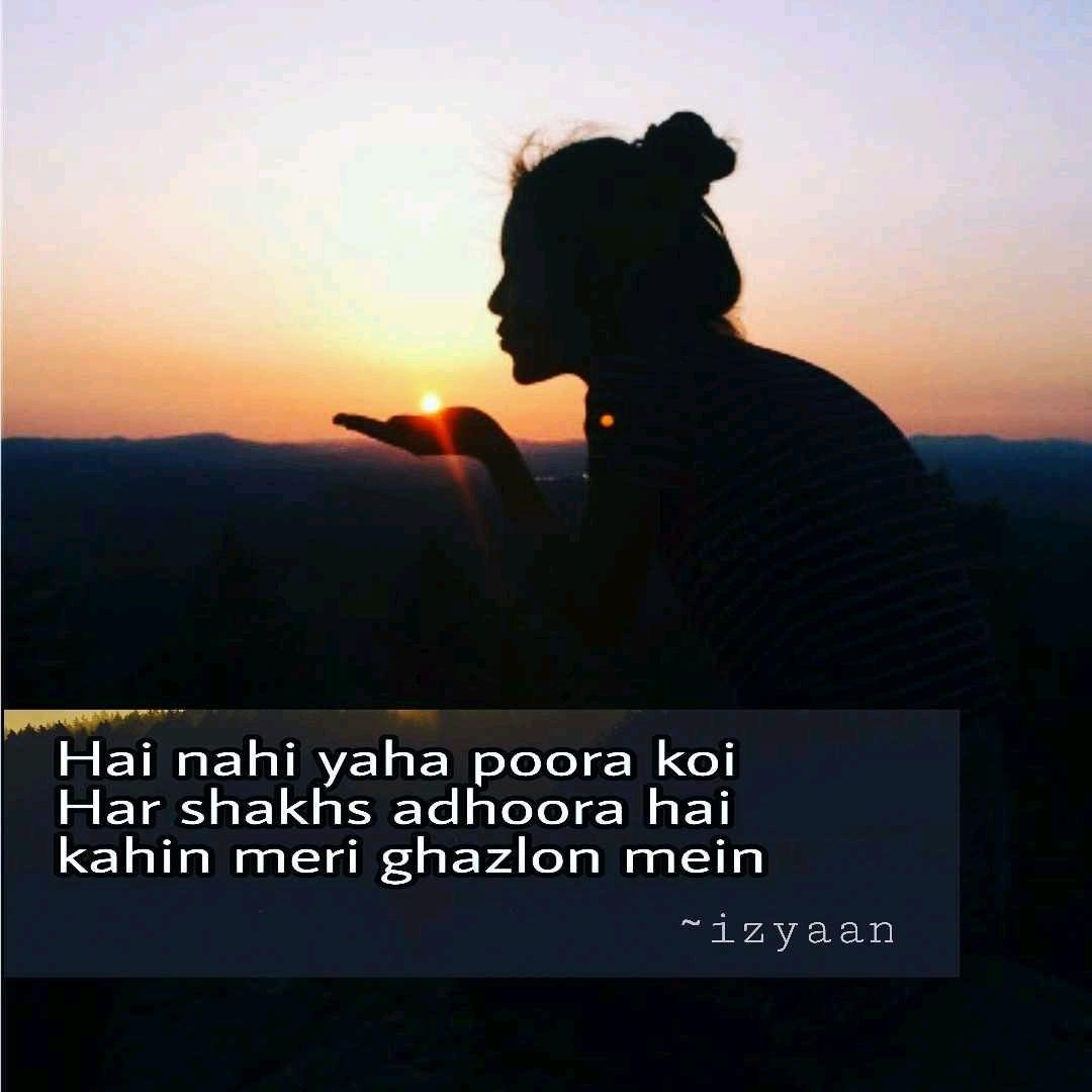 urdu #urdushayari #shayari #urdupoetry #love #noj | English