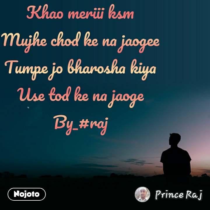 Khao meriii ksm Mujhe chod ke na jaogee Tumpe jo bharosha kiya Use tod ke na jaoge By_#raj