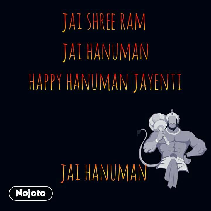jai shree ram  jai hanuman happy hanuman jayenti   jai hanuman