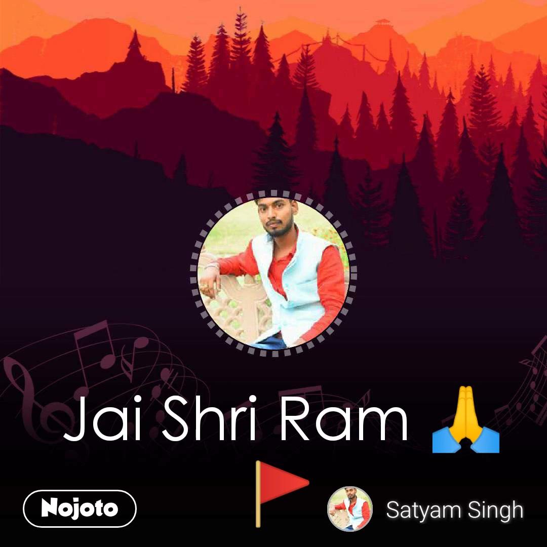 Jai Shri Ram 🙏🚩