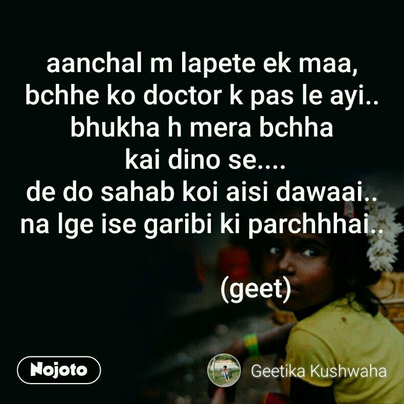 Doctor Saab Ki Dil Ki Baat - Gonzagasports
