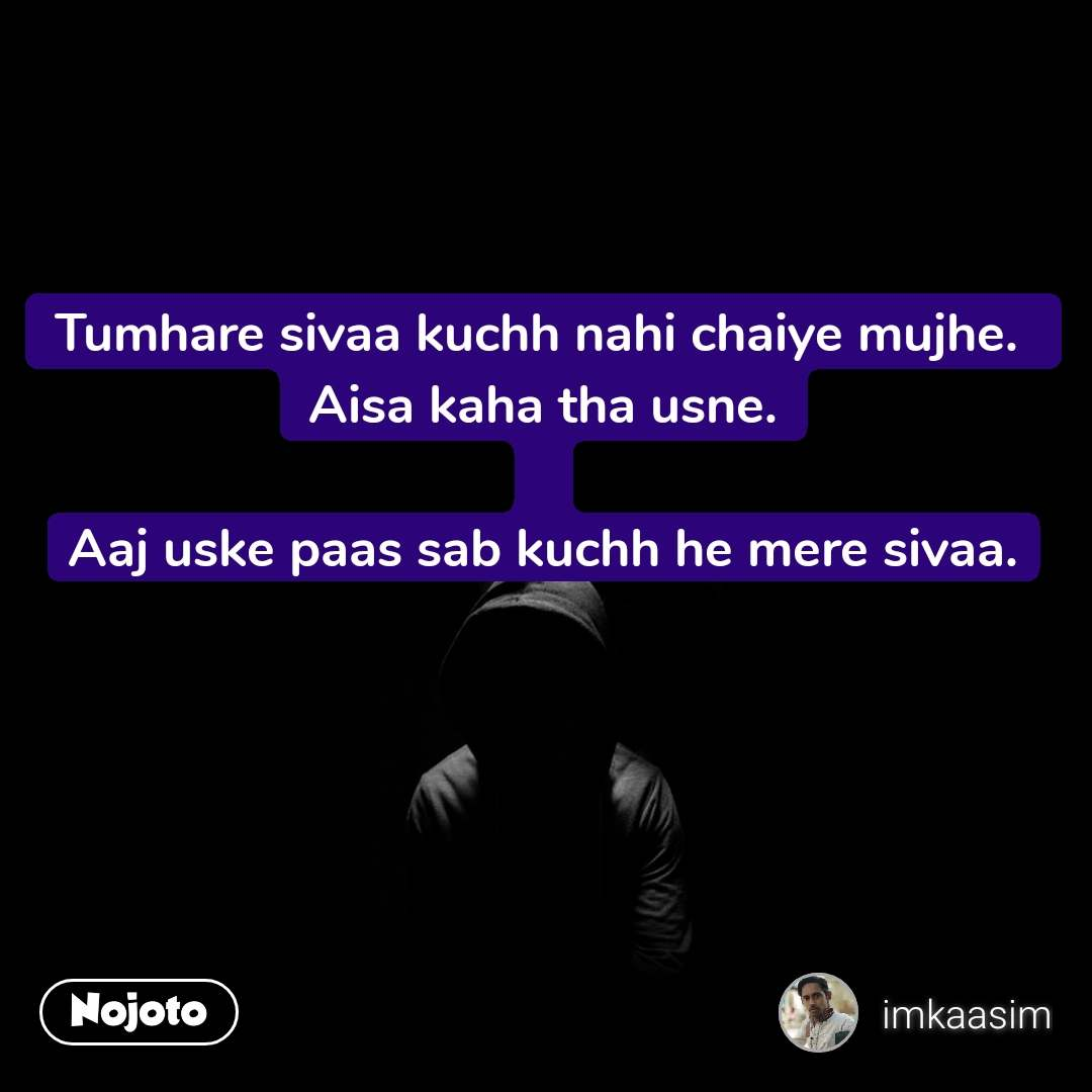 Best Latenightthoughts Stories Status Quotes Shayari Poem Vid