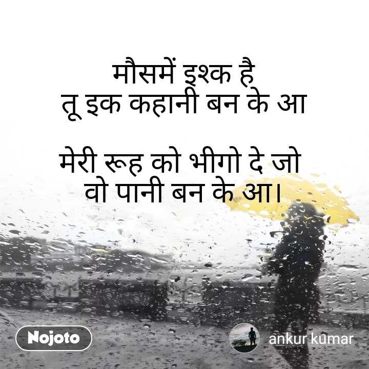 🖤🖤 Follow @the_silent_wordsbyaaradhya on @mirakee