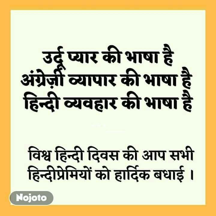 Sonia Gandhi quotes    ***____ #NojotoQuote