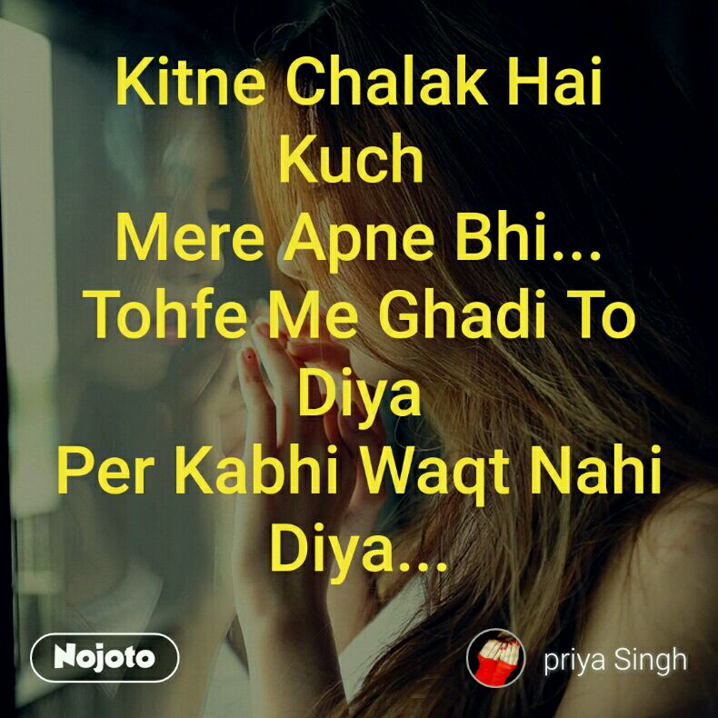 Kitne Chalak Hai Kuch Mere Apne Bhi    Tohfe Me G | Nojoto