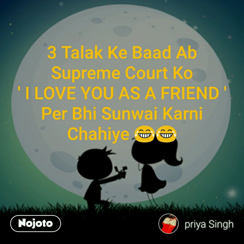3 Talak Ke Baad Ab Supreme Court Ko ' I LOVE YOU AS A FRIEND ' Per Bhi Sunwai Karni Chahiye 😂😂