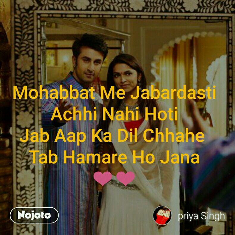 Mohabbat Me Jabardasti Achhi Nahi Hoti Jab Aap Ka | Nojoto