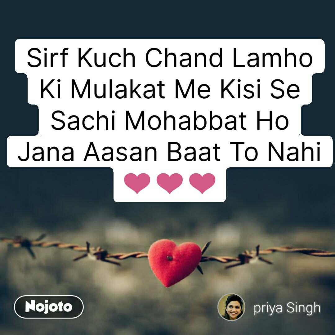 Tum se ek shikayat hai Sirf Kuch Chand Lamho Ki Mulakat Me Kisi Se Sachi Mohabbat Ho Jana Aasan Baat To Nahi ❤❤❤ #NojotoQuote