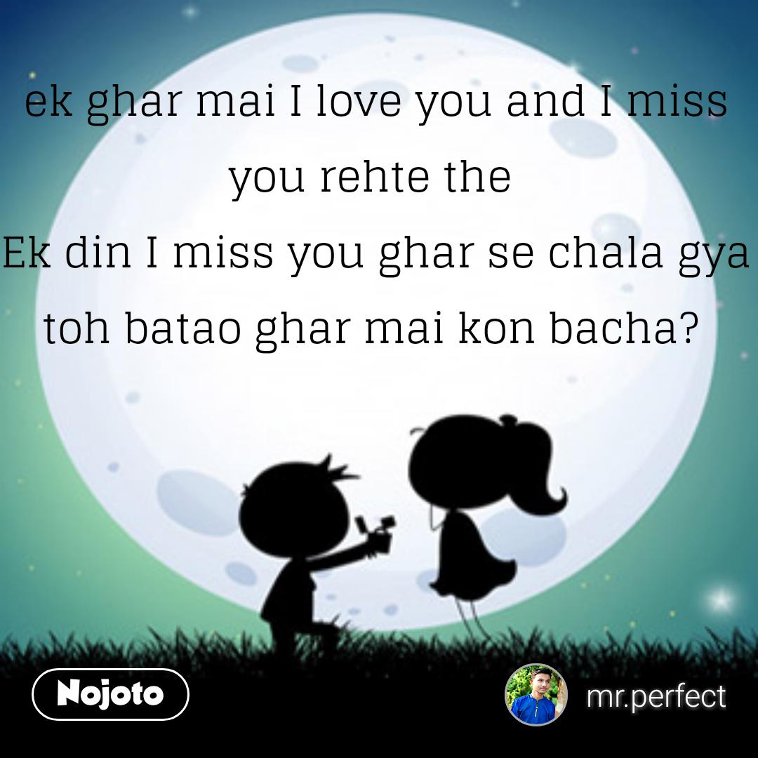 Ek Ghar Mai I Love You And I Miss You Rehte The Ek Din I Miss You