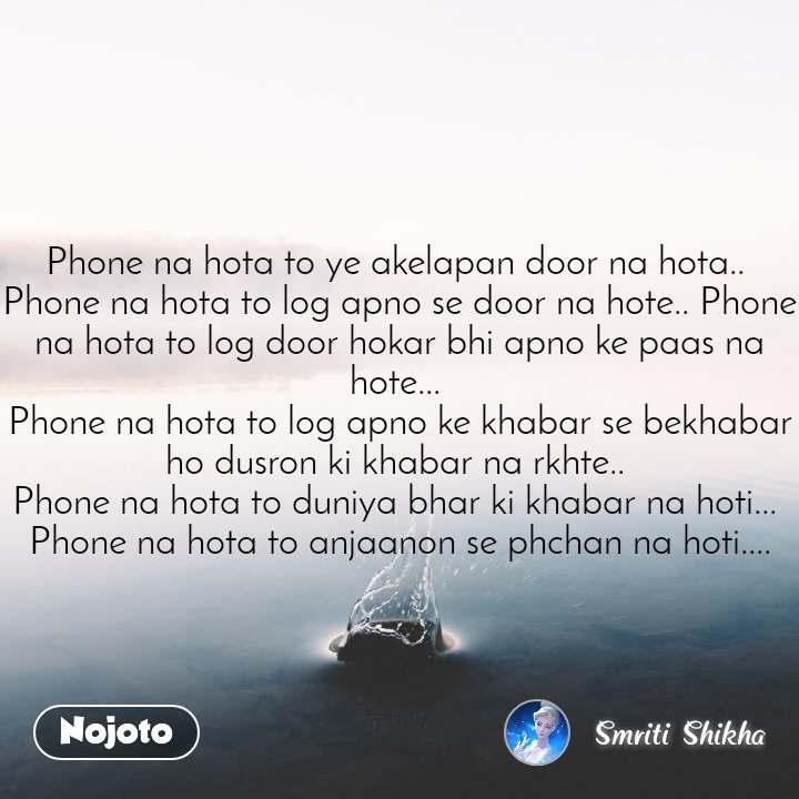 oppo 4g phone Shayari, Status, Quotes, Stories | Nojoto