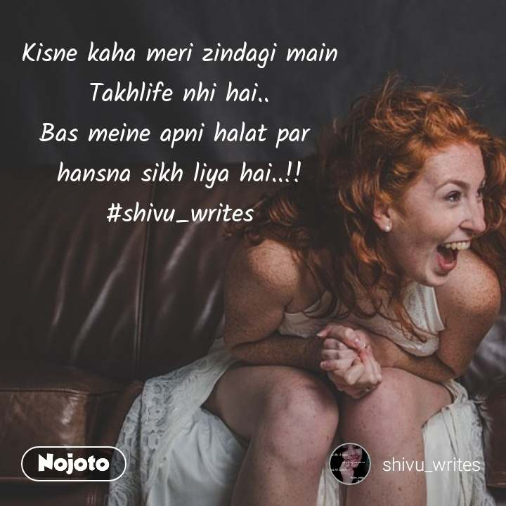 Kisne kaha meri zindagi main  Takhlife nhi hai..  Bas meine apni halat par  hansna sikh liya hai..!! #shivu_writes