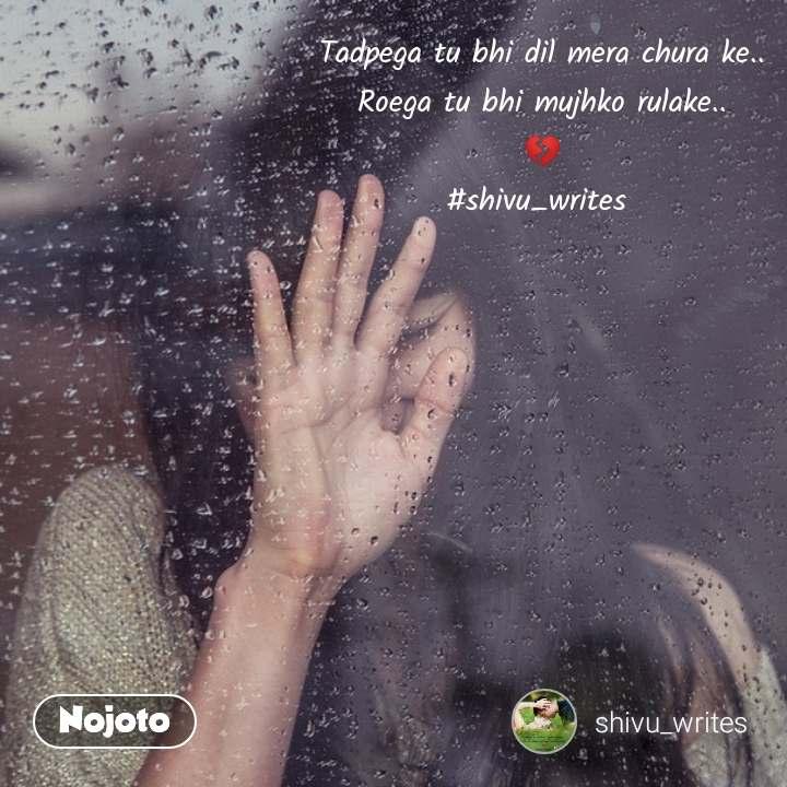 Tadpega tu bhi dil mera chura ke.. Roega tu bhi mujhko rulake.. 💔 #shivu_writes
