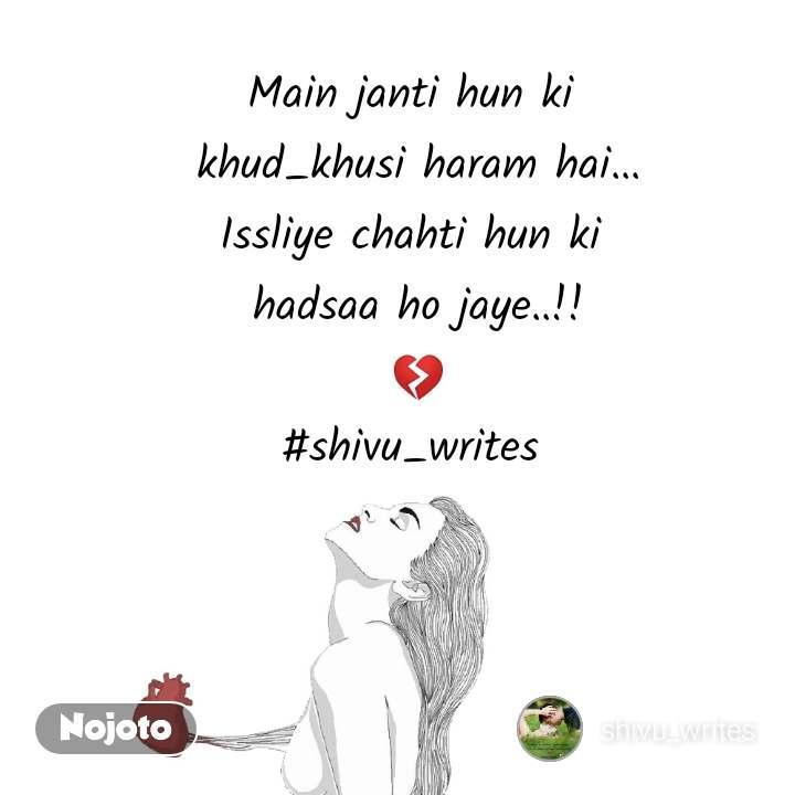 Main janti hun ki  khud_khusi haram hai... Issliye chahti hun ki  hadsaa ho jaye..!! 💔 #shivu_writes