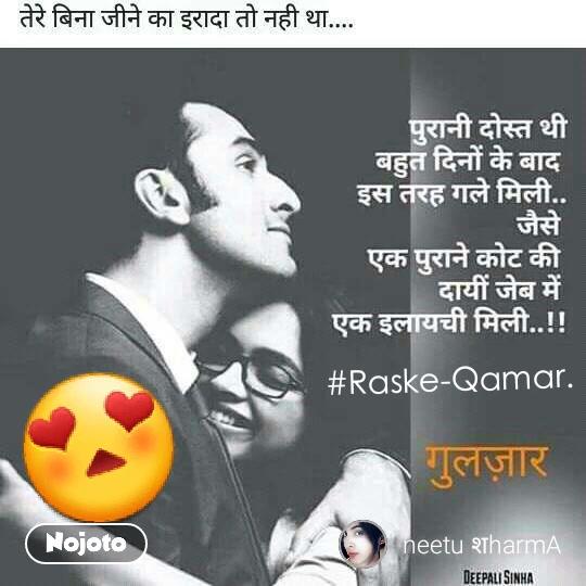#Raske-Qamar. 😍