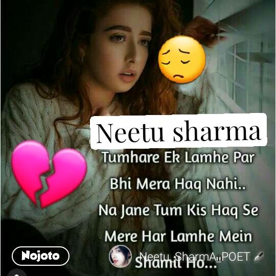😔 NEETU SHARMA 💔 Neetu sharma