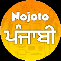 Nojoto Punjabi ( ਨੋਜੋਟੋ ਪੰਜਾਬੀ )