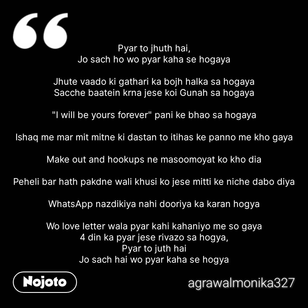 Gathari meaning in hindi
