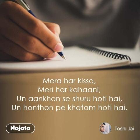 Mera har kissa, Meri har kahaani, Un aankhon se shuru hoti hai, Un honthon pe khatam hoti hai. #NojotoQuote