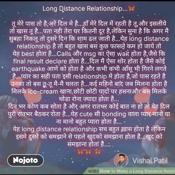 relationship songs Shayari, Status, Quotes, Stories | Nojoto