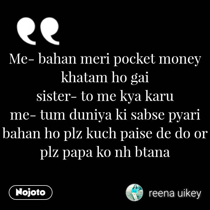 Me Bahan Meri Pocket Money Khatam Ho Gai Sister To Me Kya Karu Me