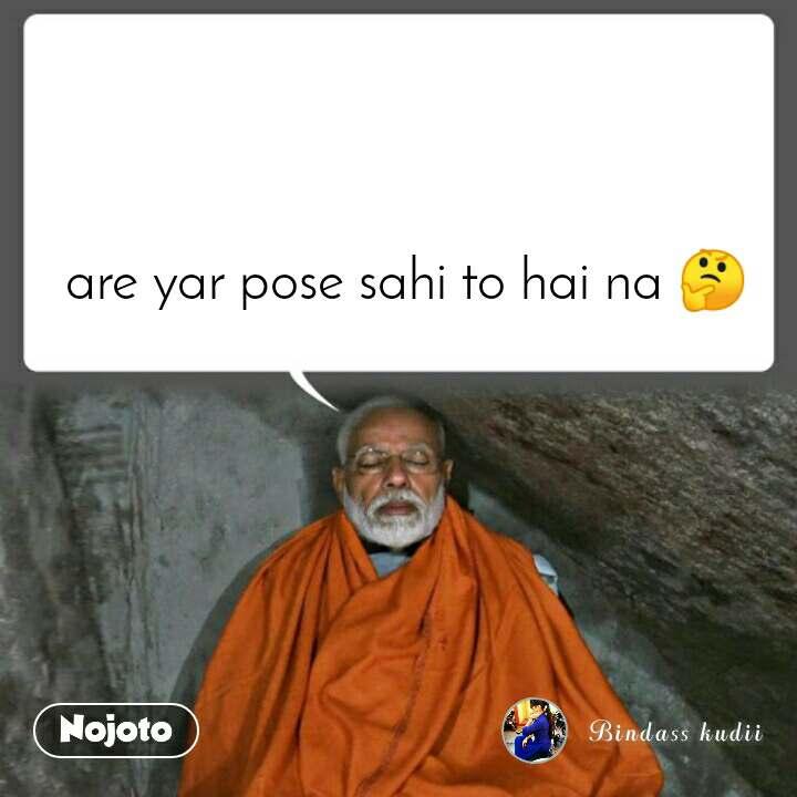 are yar pose sahi to hai na 🤔