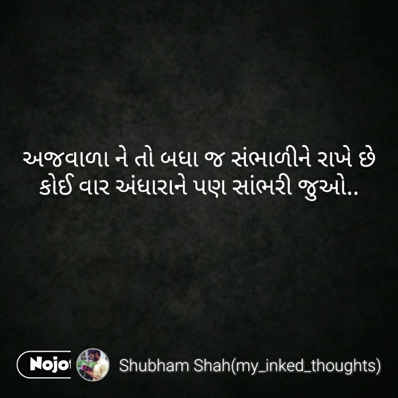 Life Lifequote Gujarati Gujaratiquote Thought Mythought Quote
