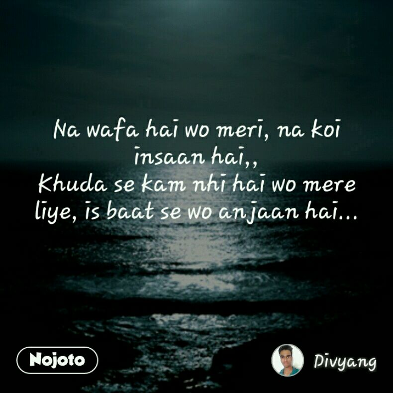 hindi #quotes #2liners #love #nojoto #poetry Quotes, Shayari, Sto