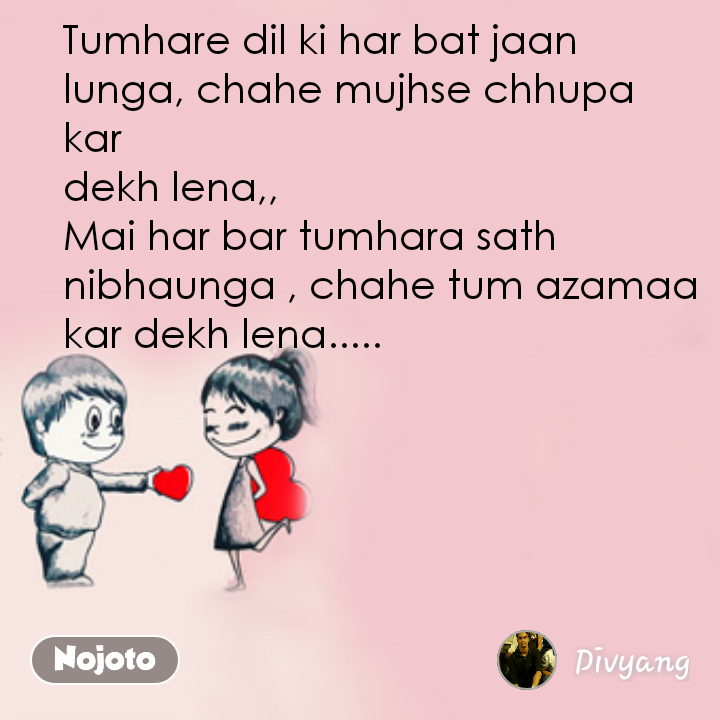 Poetry Quotes Lovequotes Hindi Love Nojoto 2liners Kavish