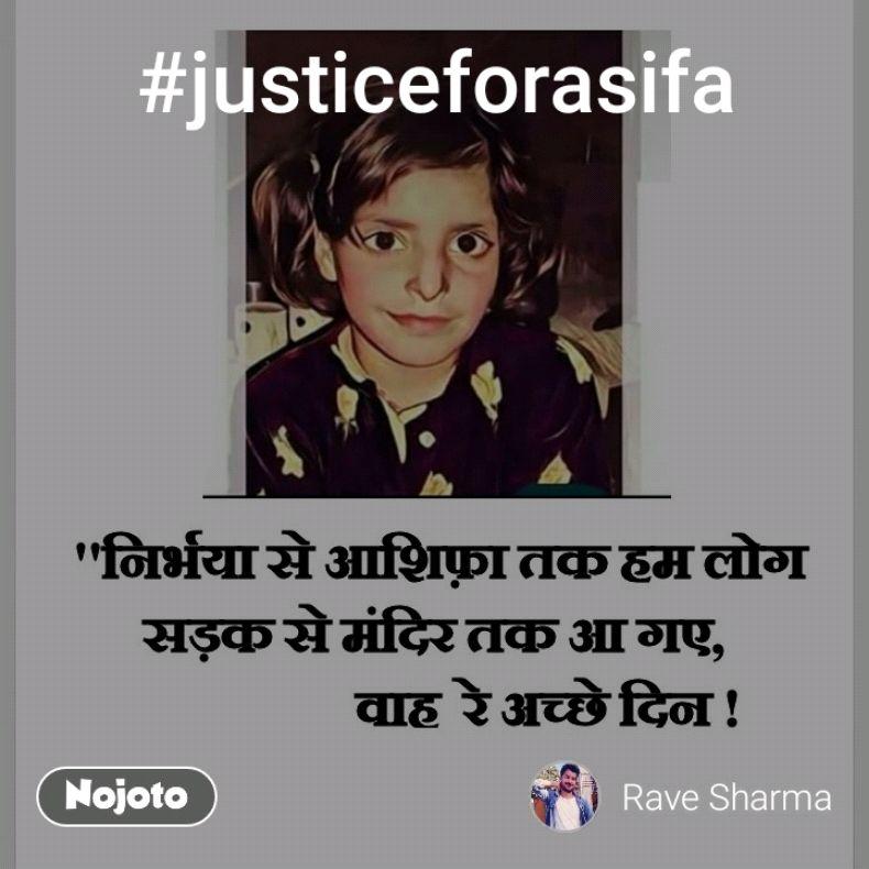 #justiceforasifa